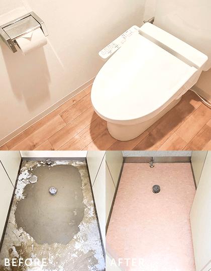 洗面・トイレの床材の張り替えのビフォー・アフター